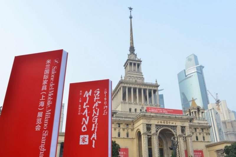 Salone del mobile shanghai al via la seconda edizione for Salone mobile shanghai